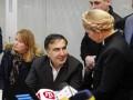 Саакашвили попросил перенести суд из-за Тимошенко