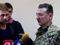 Стрелков дал первое интервью после прорыва из Славянска (видео)