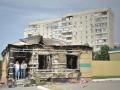 В Раде зарегистрировали два законопроекта о Донбассе