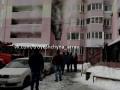 На Троещине произошел масштабный пожар в многоэтажке
