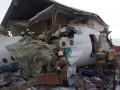 Упавший в Казахстане самолет перед взлетом дважды зацепил хвостом полосу
