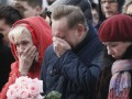 Родственники погибших в Кемерово пожаловались в прокуратуру на МВД и МЧС