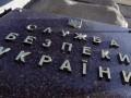 СБУ заявила о предотвращении антиукраинской провокации в Брюсселе