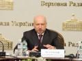 Турчинов поручил Кабмину создать новый медиахолдинг