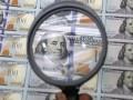 МВФ прогнозирует в Украине доллар по 30 грн