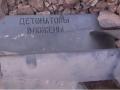 В Сети появилось видео неразорвавшейся российской бомбы в Сирии