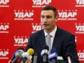 Депутат Батькивщины подал в суд на Кличко