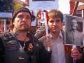 В Москве на акции памяти фронтовиков