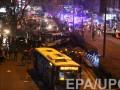 Число жертв взрыва в Анкаре возросло до 32 - Reuters
