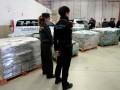 В Испании изъяли партию кокаина на $250 миллионов