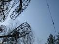 Чернобыльскую зону возродит солнечная энергетика - Bloomberg