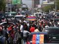В Ереване протестующие перекрывают дороги