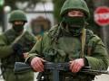 Сдача воинской части в Крыму: экс-замкомандира сообщено о подозрении