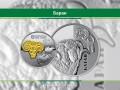 Нацбанк ввел в оборот серебряную монету Баран