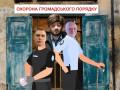 В Полтаве за 2 млн грн пенсионеры и депутаты