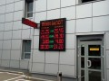Курс валют на 2 августа: НБУ резко опустил гривну