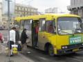 В битве за пассажира: Маршрутки снижают плату за проезд