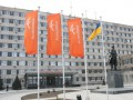 Украинцы, работающие на ArcelorMittal, попросили защиты у властей