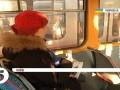 Проезд в общественном транспорте Киева подорожает до трех гривен с 1 февраля - КГГА