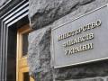 Госдолг Украины вырос почти на 7%