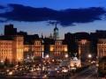 Киев взлетел в рейтинге самых дорогих городов для эмиграции