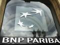 Крупнейший банк Франции купил долю в украинской газовой компании