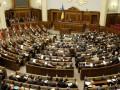 Рада разрешила Кабмину вводить зеркальные санкции против РФ