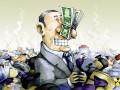Украина и РФ делят одно место в рейтинге восприятия коррупции