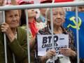 Госдума рассмотрит протокол о вступлении в ВТО