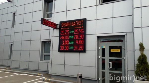 На теневом рынке Украины доллар утром в пятницу, 2 августа, можно купить по 25.45 грн/долл