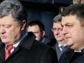 100 лет бою под Крутами: Порошенко и Гройсман обратились к украинцам