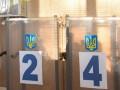В Киеве женщина родила на избирательном участке на Подоле