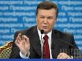 Суд принял решение о заочном осуждении Януковича