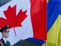 Минобороны Украины и Канады подпишут соглашение о сотрудничестве