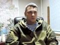 Россия готовит экстрадицию командира ДНР за убийство школьника