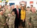 Трамп устроил обед для военных США в Афганистане