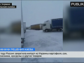 На границе России и Украины застряли фуры с товаром для Молдовы