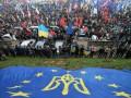 ФОТО недели: Евромайдан, день памяти жертв Голодомора и извержение Этны