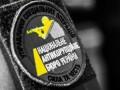 В Виннице за коррупцию задержали экс-чиновника Укрзализныци