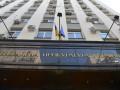 ГПУ готовит апелляцию на решение суда по делу экс-ректора Мельника