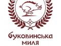В Черновцах дикий кабан бегал по городу