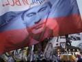 Россияне одинаково не любят украинцев, американцев и европейцев