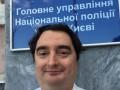 Гужва сдал следователю свои загранпаспорта - адвокат
