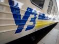 Укрзализныця частично восстановила движение поездов на Донбассе