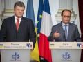 Олланд о Донбассе: Прогресс есть, но Минск не выполняется