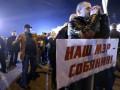 Собянин советует несогласным с результатами выборов