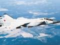 Россия поставила Сирии шесть истребителей МиГ-31 - СМИ