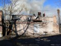 Пожар в Кривом Роге ликвидирован