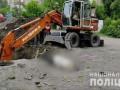 В Харьковской области авария на коллекторе, есть жертвы