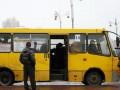 В Киеве арестовали